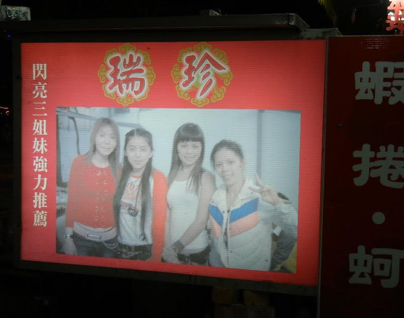 Tainan jour 7 - tai%2B036.JPG
