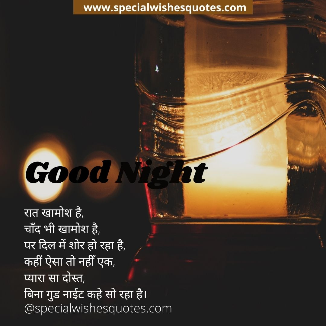download good night images with love