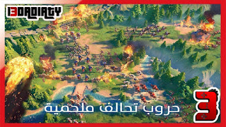 تحميل لعبة Rise of kingdoms للكمبيوتر