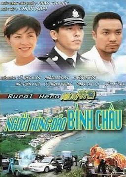 Người Hùng Đảo Bình Châu (SCTV9)