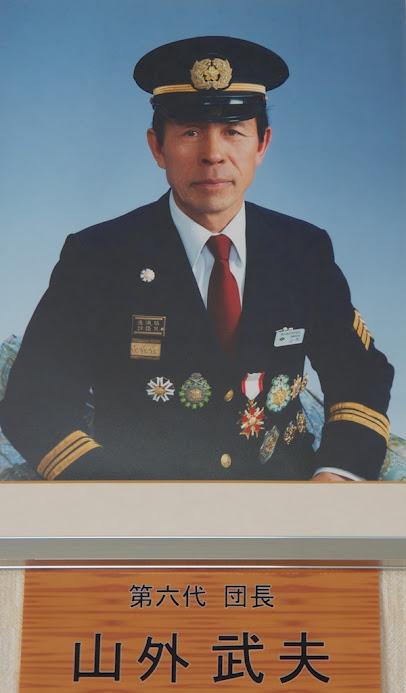 第6代団長・山外武夫 氏