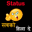 Status स�.. file APK for Gaming PC/PS3/PS4 Smart TV