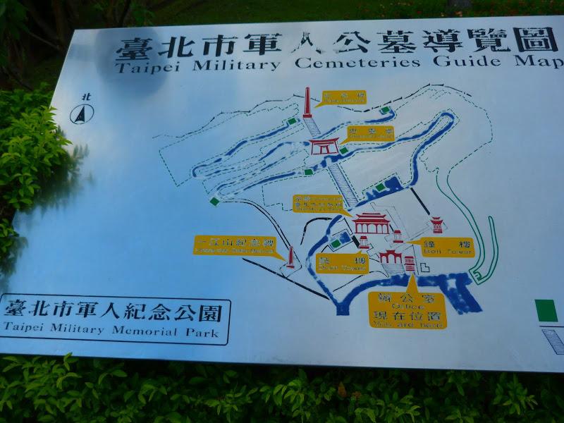 Taipei. Si Shou shan, en plein coeur de Taipei. Accès par un autre chemin moins emprunté. - P1240916.JPG