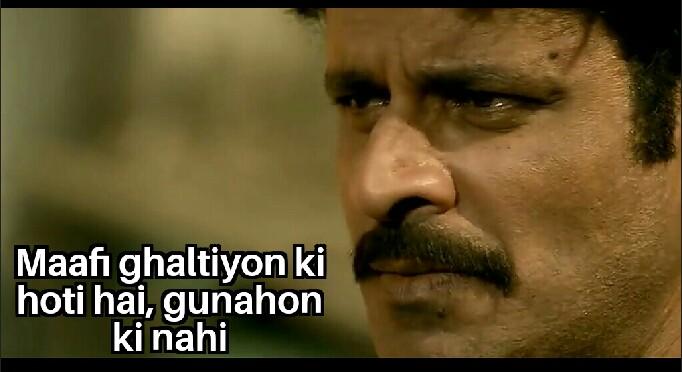 Dunia Belajar Bollywood Memes Template
