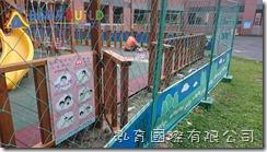 桃園市雙龍國小_壁掛式遊戲安全告示牌