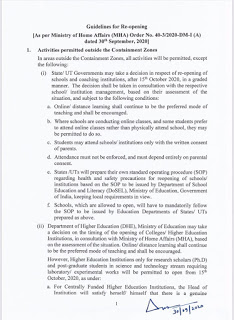 Central Government Un-Lock 5 Guideline Publication