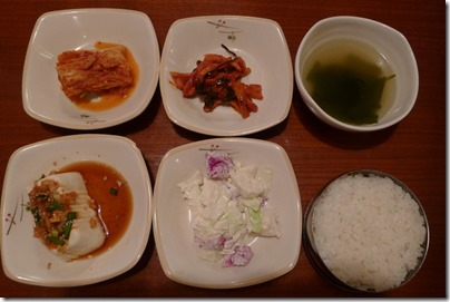 Korean Food - side dishes