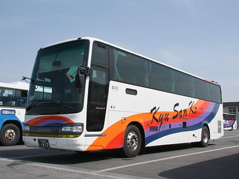 九州産交バス「不知火号」 ・417