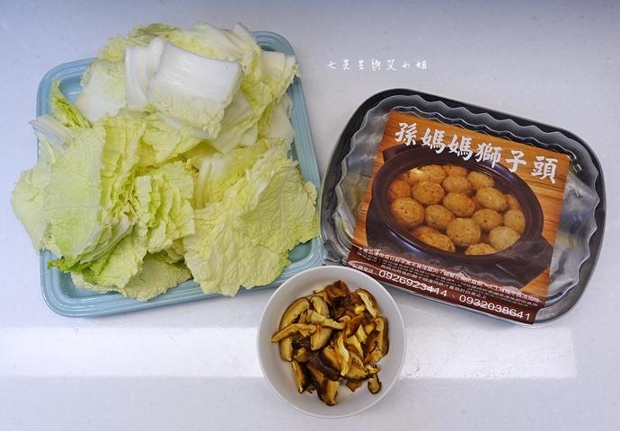 4 孫媽媽手工獅子頭 宅男老闆的獅子頭 隱藏版獅子頭住宅廚房手工製 台灣1001個故事