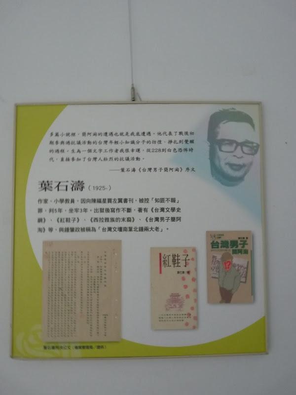 TAIWAN .Ile de LU DAO - P1280488.JPG