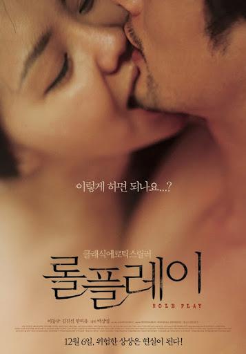 Role Play (2012) [เกาหลี 18+]