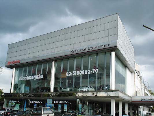 บริษัท โตโยต้า เค. มอเตอร์ส ผู้จำหน่ายโตโยต้า จำกัด สาขารามอินทรา, 76 ถนน รามอินทรา Min Buri, แขวงมีนบุรี เขตมีนบุรี Bangkok 10510, Thailand