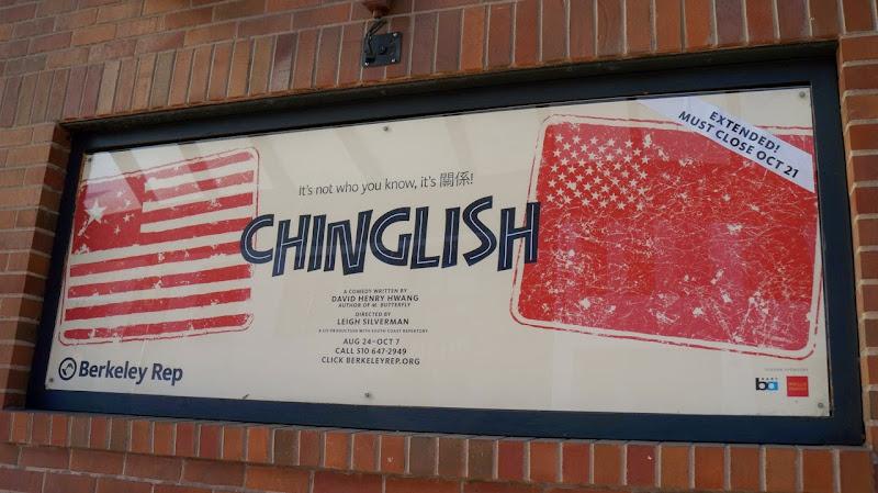 2012-10 Chinglish - 621269_10151194876714844_50482811_o.jpg
