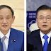 日韓首脳会談「日本が中止」 !菅首相、「約束を守らない韓国のせいで」k