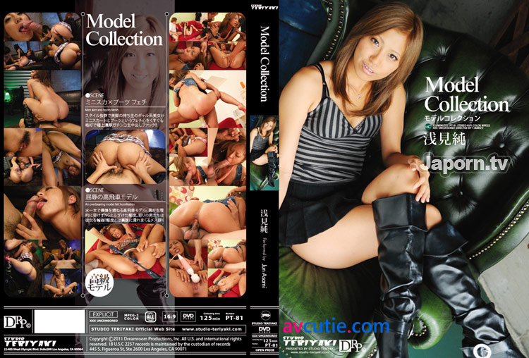 Model.Collection.Jun.Asami.PT-81
