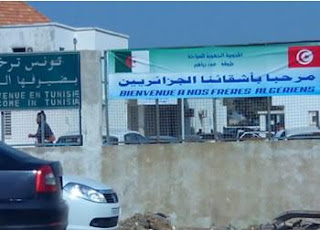 L'été n'était pas synonyme de vacances pour beaucoup d'algériens