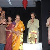 'ನೃತ್ಯ ಸಂಶೋಧನೆ: ಪ್ರಕ್ರಿಯೆ ಮತ್ತು ಸವಾಲುಗಳು' - State Level Conference 5th Year