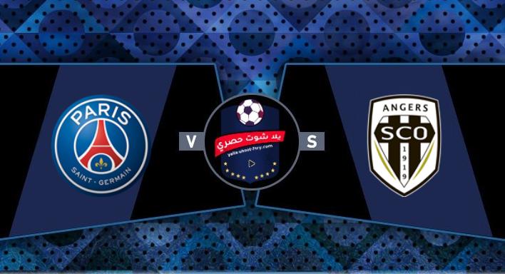 مشاهدة مباراة باريس سان جيرمان وانجيه
