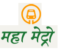 MAHA Metro Recruitment 2021 For Manager and Account Assistant Post