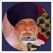 Giani Thakur Singh Ji (Patiale Wale)