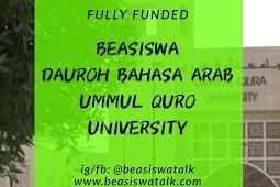 Fully Funded Beasiswa Dauroh Bahasa Arab 40 Hari di Ummul Quro University 2020
