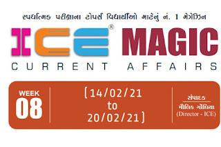 ICE-MAGIC-08-(14-01-2021-To-20-02-2021)