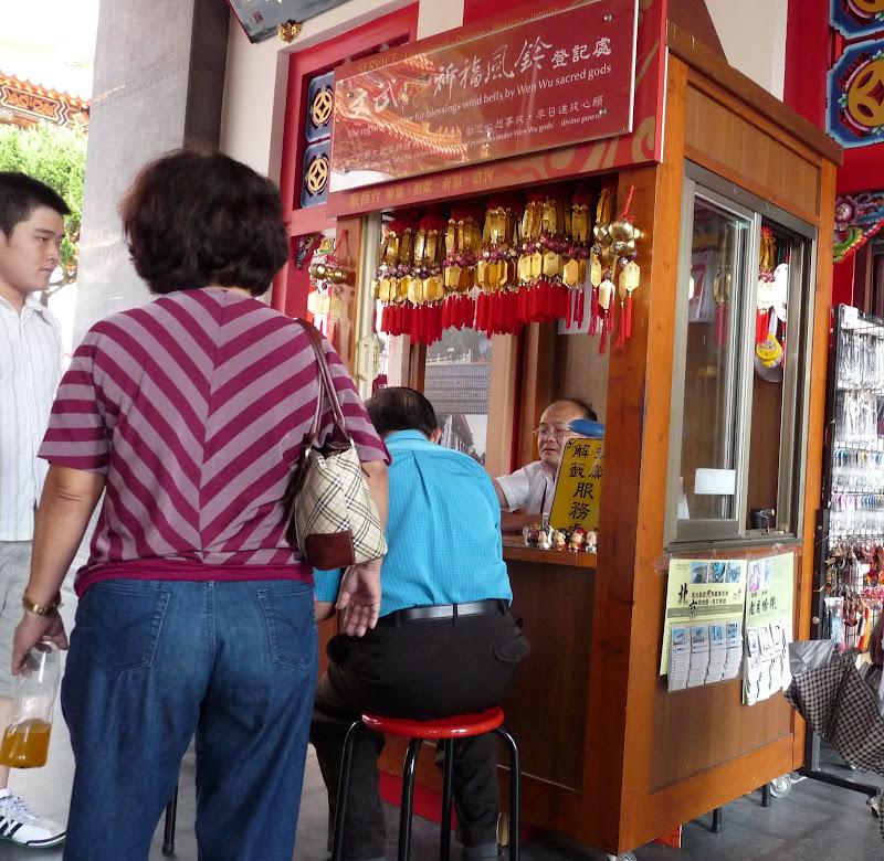 TAIWAN. Sun moon lake,Puli (région de Nantou) et retour à Taipei via Ylan - P1110019.JPG