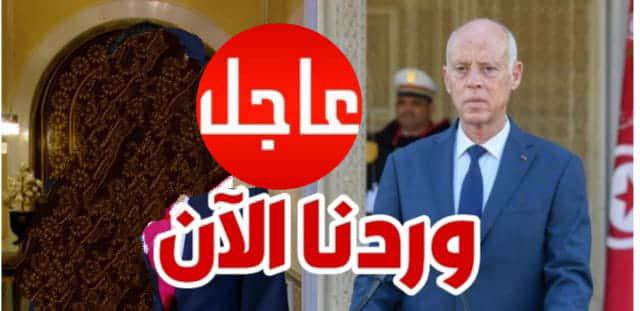 عااااااجل :// تسريبات حول رئيس الحكومة الجديد......