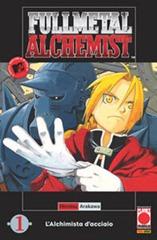 Fullmetal Alchemist (Hiromu Arakawa)