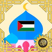 Palestine Prayer Times