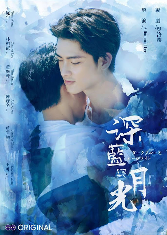 Dark Blue And Moonlight Taiwan Drama