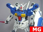 Earth Federation Forces (EFF) RX-78GP01-Fb Gundam GP01 Zephyranthes Full Burnern