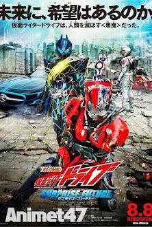 Kamen Rider Drive The Movie: Surprise Future - Kamen Rider Drive The Movie 2015 Poster