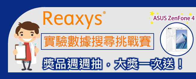 201710Reaxys