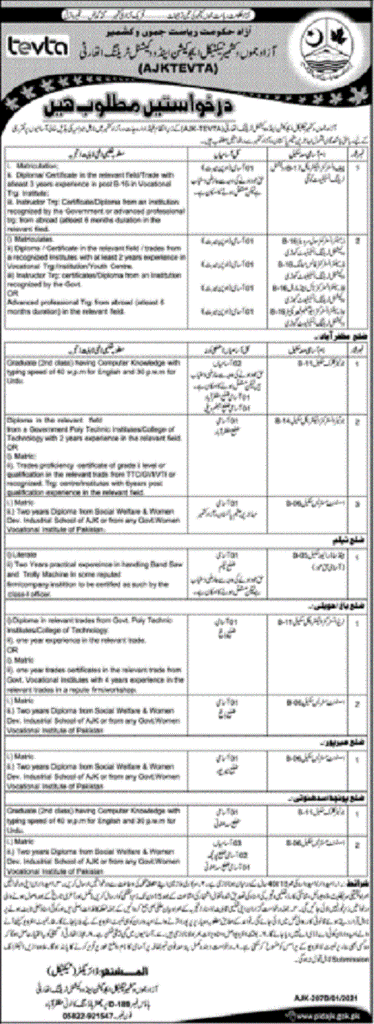 Technical Education and Vocational Training Authority Jobs 2021 Online Apply