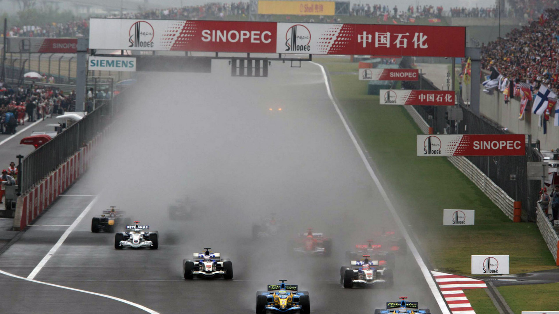 Foto do Circuito de Formula 1 em China, Shangai - foto by F1-Fansite.com