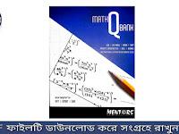 Math Q Bank - PDF