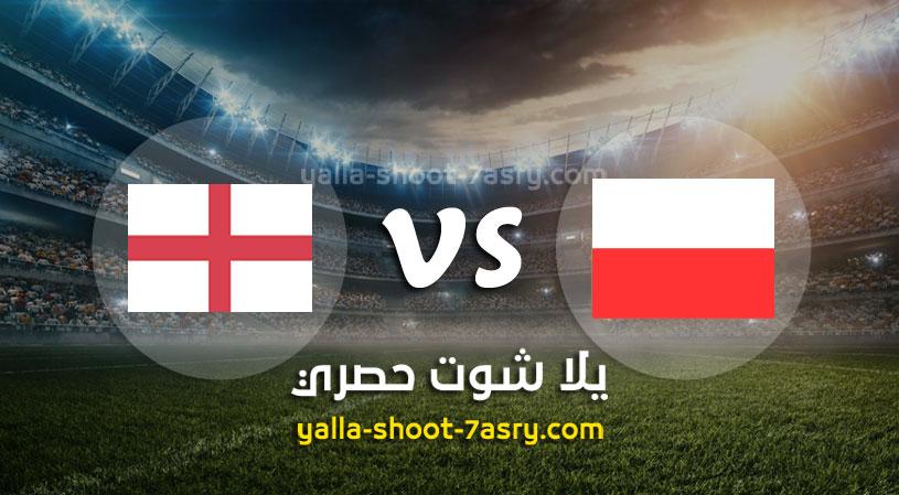 مباراة بولندا وإنجلترا