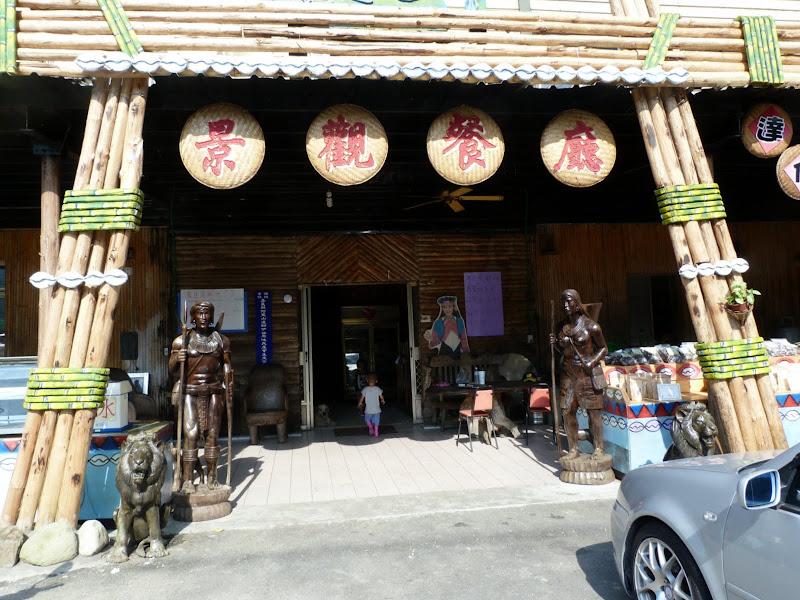 Seul hôtel à Shanmei, Super