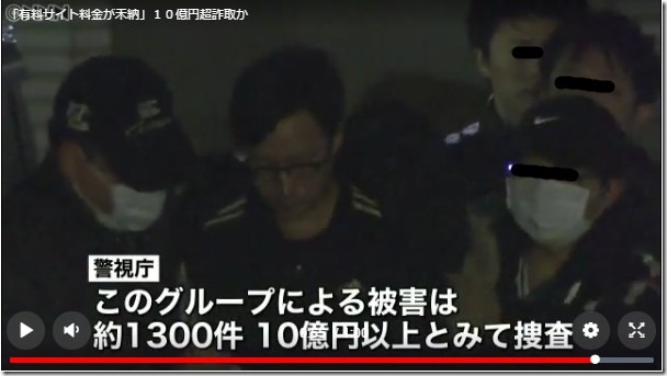 遠藤義行容疑者(39)2017.02.16nnn2327-4