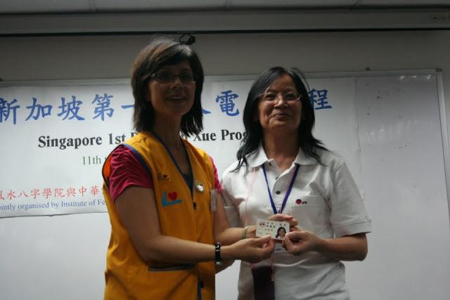 RDX - 1st RDX Program - Graduation - RDX-G009.JPG