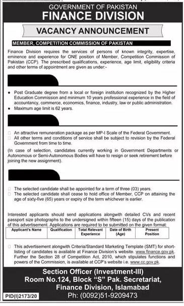 Finance Division Govt Jobs 2020