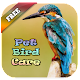 Pet Bird Care (Aviculture) Download on Windows