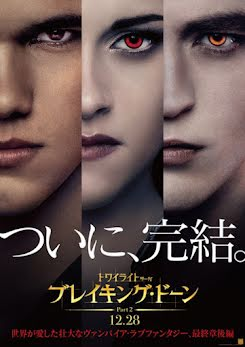 La saga Crepúsculo: Amanecer, Parte 2 - The Twilight Saga: Breaking Dawn, Part 2 (2012)