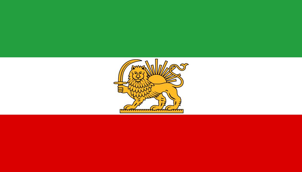 파일:external/upload.wikimedia.org/1050px-State_Flag_of_Iran_%281964-1980%29.svg.png