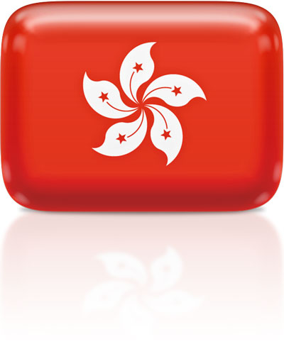 Hong Kong flag clipart rectangular