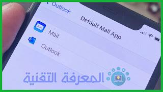 تطبيق البريد الإلكتروني مع دعم معرف البريد الإلكتروني Devnagri