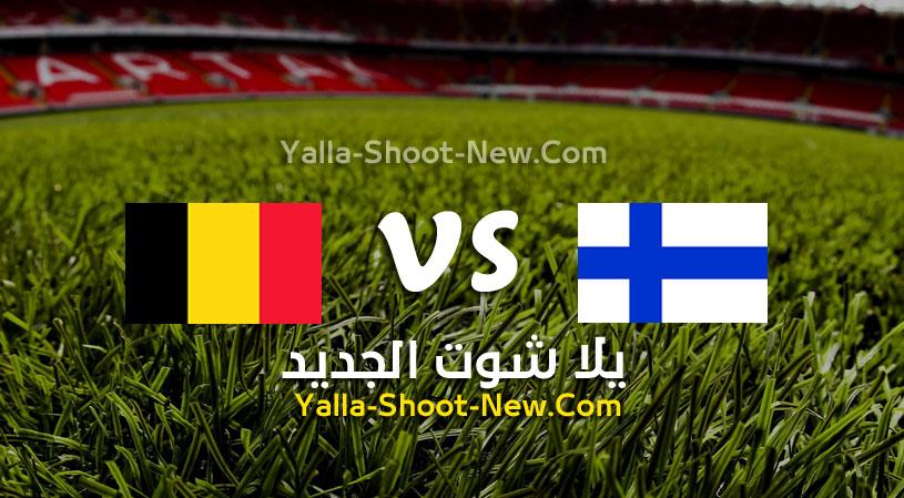مباراة بلجيكا وفنلندا