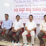 State Level Kabaddi Training Camp 07-10-2014