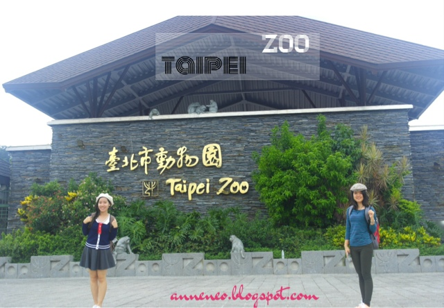 Go Taiwan: Taipei Zoo, Maokong Gondola - 寒蝉;涵谈